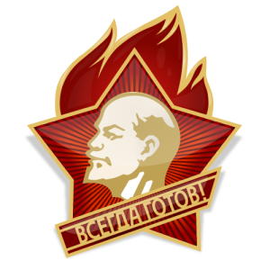 Vladimir Lenin All-Union Pioneer Organization