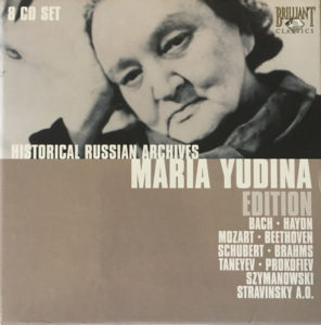 Historical Russian Archives: Maria Yudina Edition