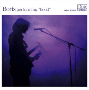 "Boris performing ""flood"""
