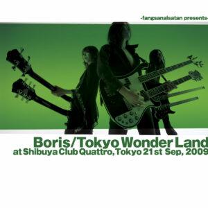 Tokyo Wonder Land